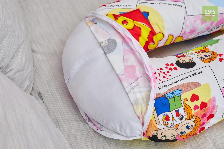 Подушка Mama Relax для беременных U 340 + наволочка бязь Love is