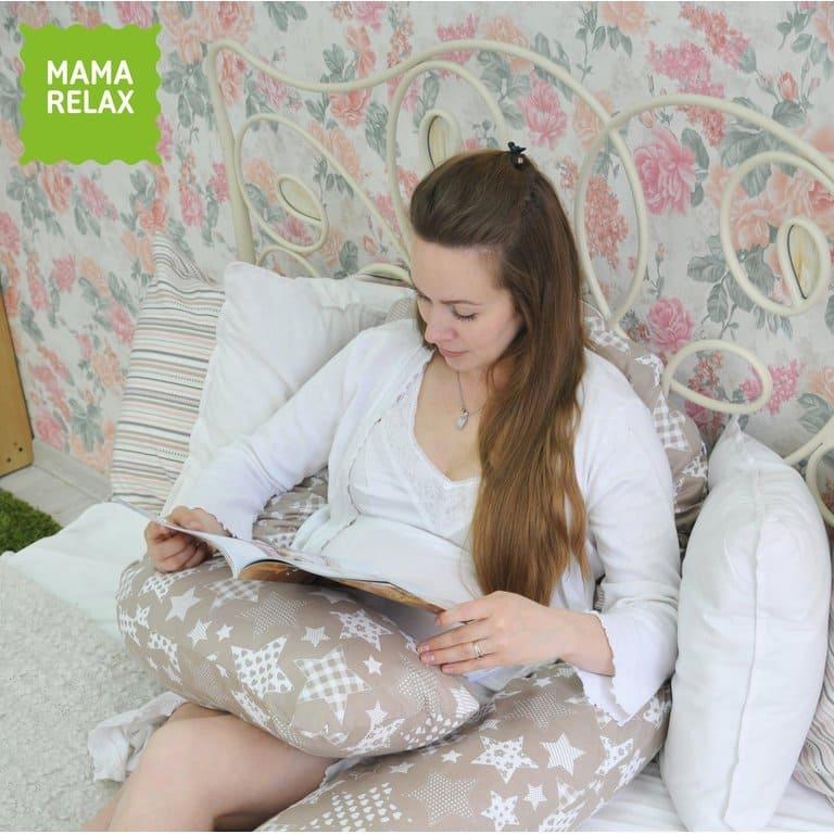 Подушка Mama Relax для беременных U 340 + наволочка бязь Звезды кофе