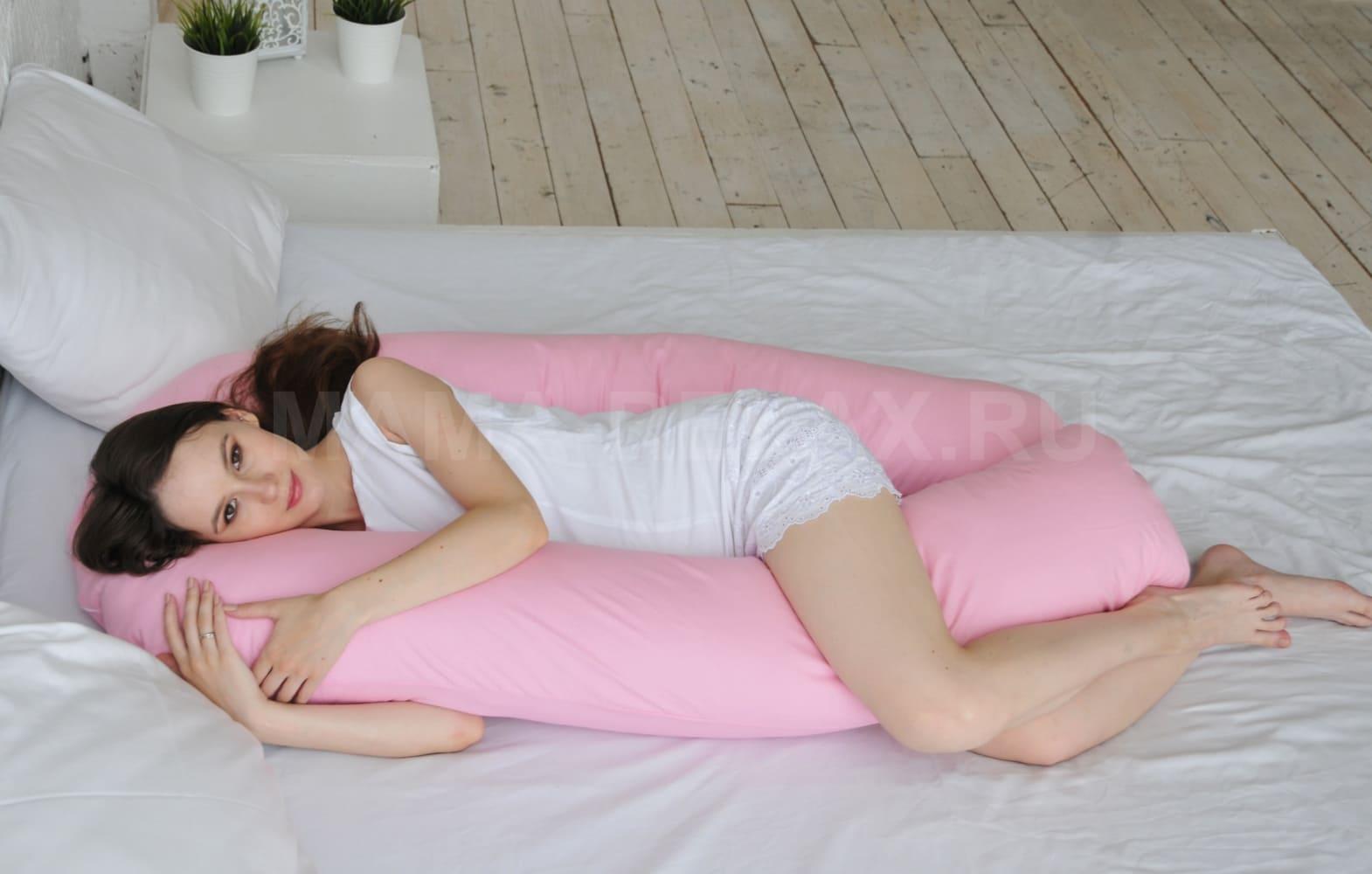 Подушка Mama Relax для беременных U 340 + наволочка бязь Нежно-розовый