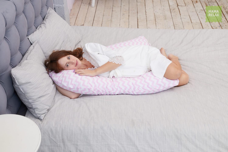 Подушка Mama Relax для беременных U 280 Base + Наволочка бязь Зигзаги розовые